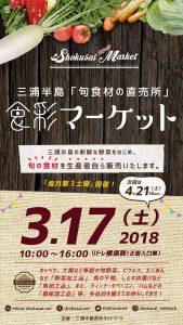 ファイル 2018-02-20 9 18 14