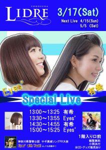 live0317