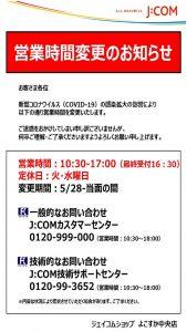 JCOM0528